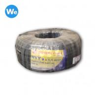 Kabel Supreme NYY 3 x 1.5mm