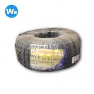 Kabel Supreme NYY 2 x 1.5mm